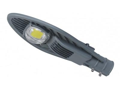 LED Street Light Fixture, 124 COB LEDs